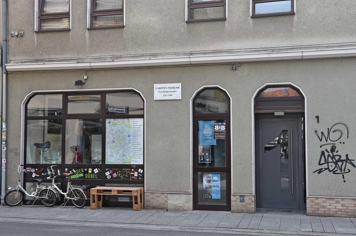 Laufsteg – Der FrisörClub