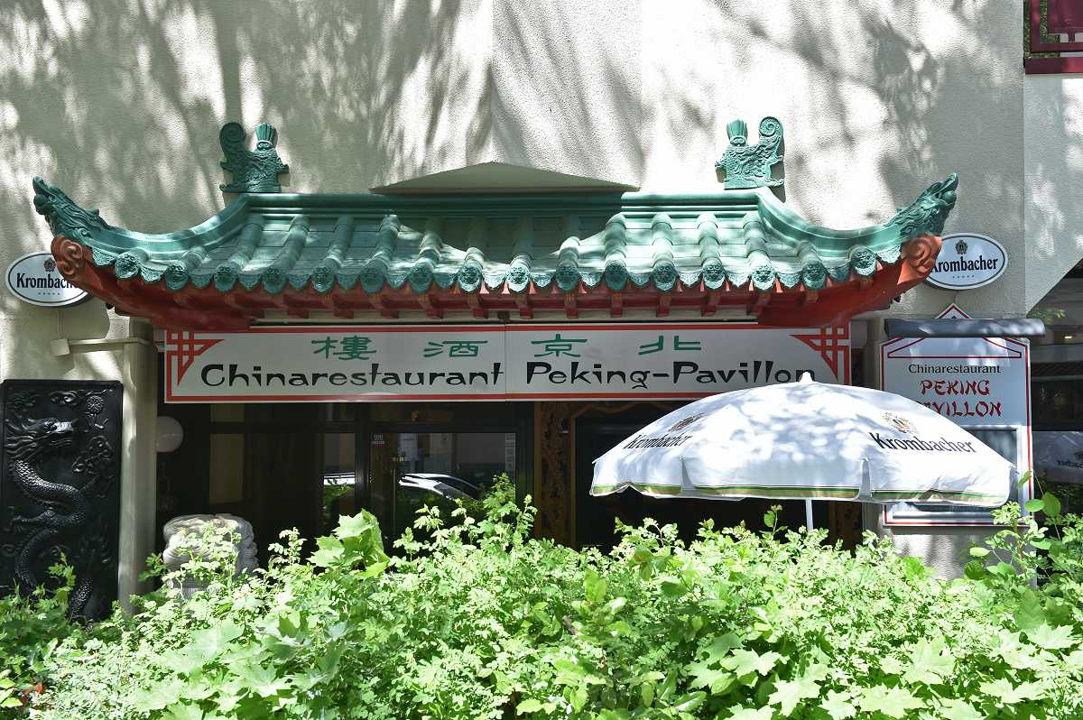 China Restaurant Peking Pavillon